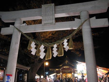 久里浜天神社