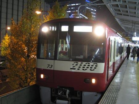 京急線でダイヤ大幅乱れる!