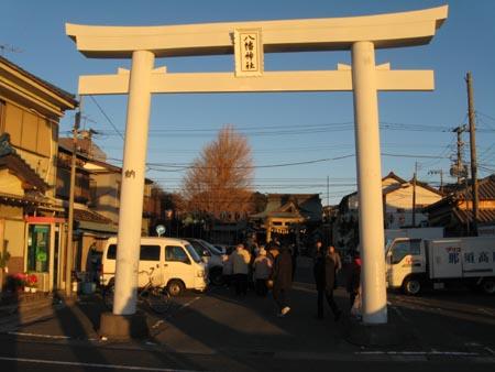 鴨居八幡神社・初詣