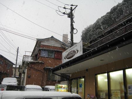 浜田分店でカレーパンをGET!
