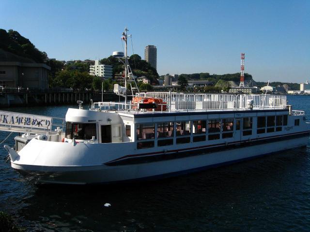汐入・ダイエーの横から乗船できます