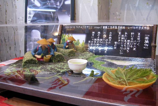 izumiya_091903.jpg