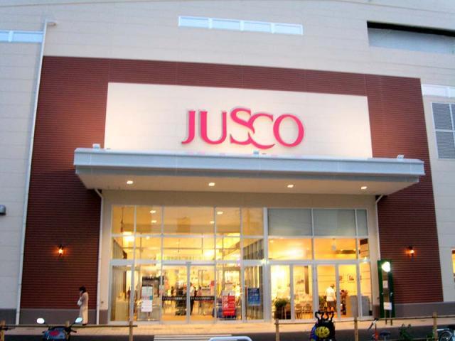 ジャスコ久里浜店