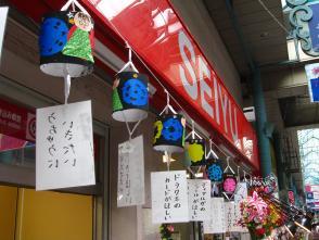 kinu_070103.jpg