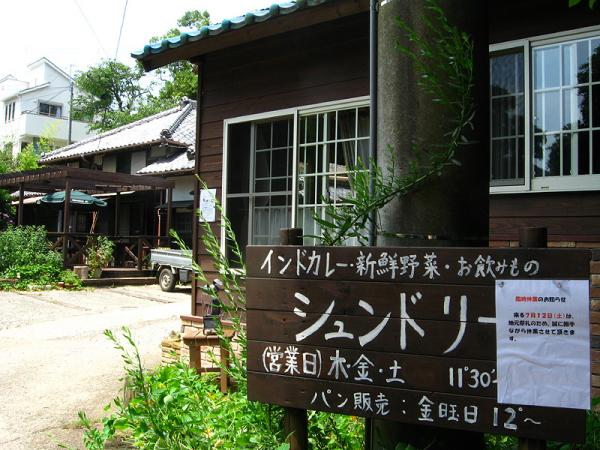 miura_shun01.jpg