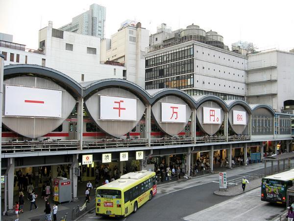 shibuya062701.jpg