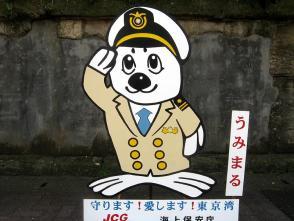 tokyowan03.jpg