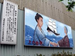 勝海舟・福沢諭吉と咸臨丸