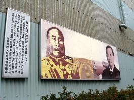 榎本武揚・渋沢栄一と浦賀ドック
