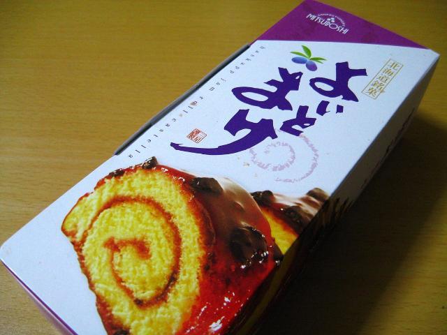yoitomake1.jpg