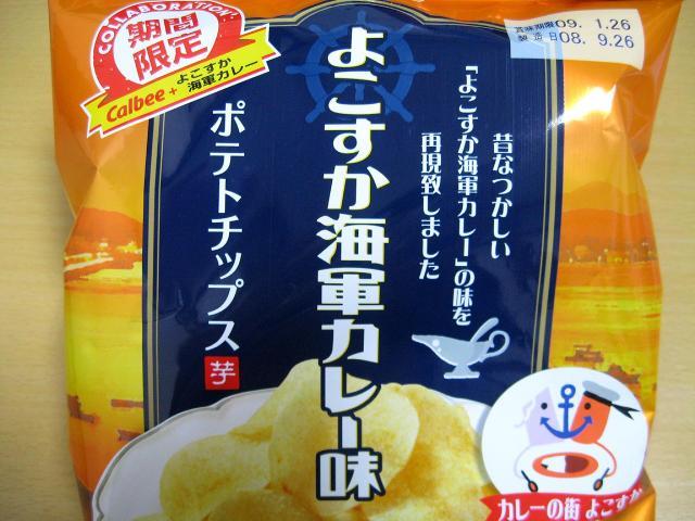 yoko_carry01.jpg