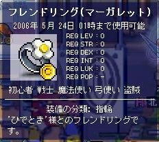060510-10.jpg