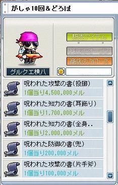 060512-07.jpg
