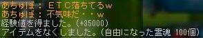 060523-04.jpg