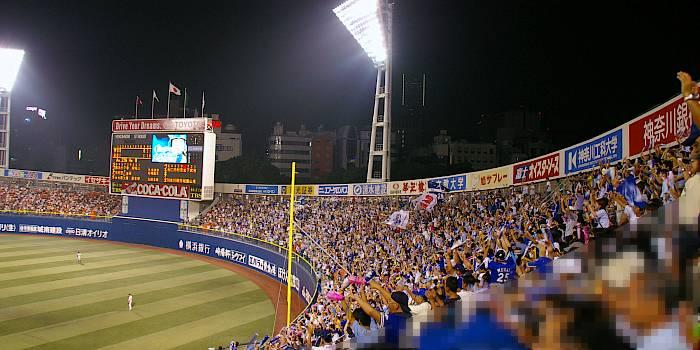 横浜 スタジアム 開門