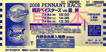 h_ticket08a.jpg