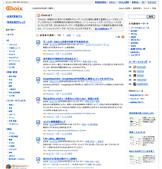 ソーシャルサイトChoix.jpg