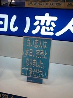 20080115.jpg