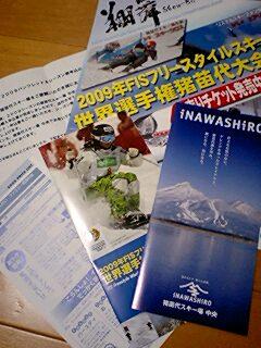 20081015-2.jpg