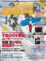 SNOWBOARDING-10.jpg