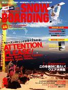 snowboarding-09.jpg