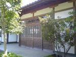 安岡正篤記念館