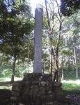 金鶏神社址地の標柱