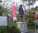 直江山城守兼続像(与板)