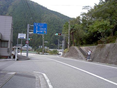 shiroshishi.jpg