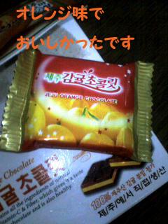 お土産チョコ2