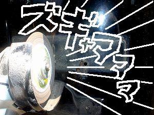 20070505080012.jpg