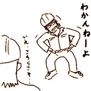 komanechi.jpg