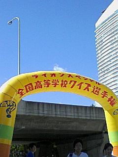 20080729130632