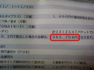 200712221632000.jpg
