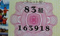 200801012219000.jpg