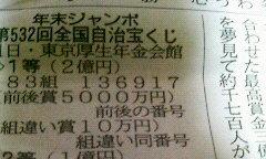 200801012220000.jpg