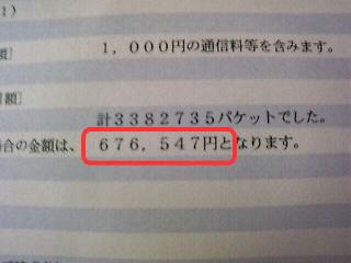 200801241728000.jpg