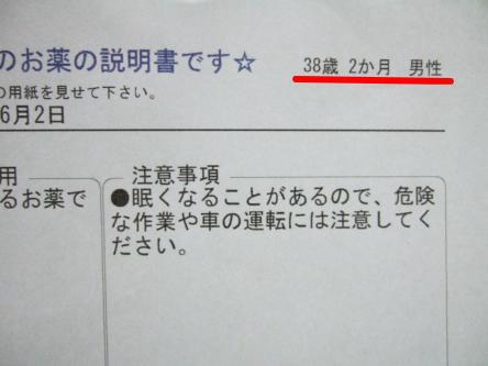 DSCF0399.jpg