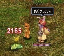 0204_A7E5a.jpg
