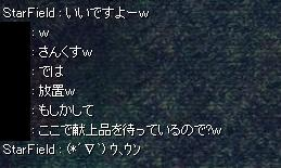 0408_1DCE.jpg