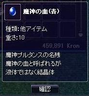 0505_87B9.jpg