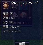 0505_87BE.jpg