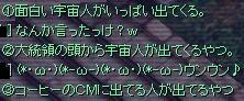 1001_72CD.jpg