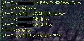 1028_F078.jpg