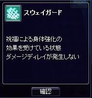 1106_1A26.jpg