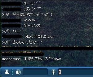 1208_460B.jpg