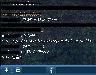 1208_460C.jpg