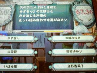 anisen11.jpg