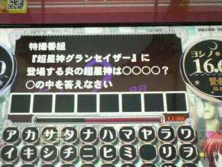 anitype10.jpg