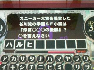 anitype16.jpg
